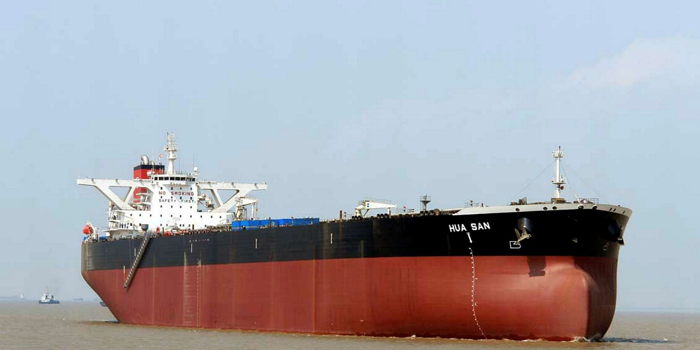 Ocean Tankers adds another six in China | TradeWinds