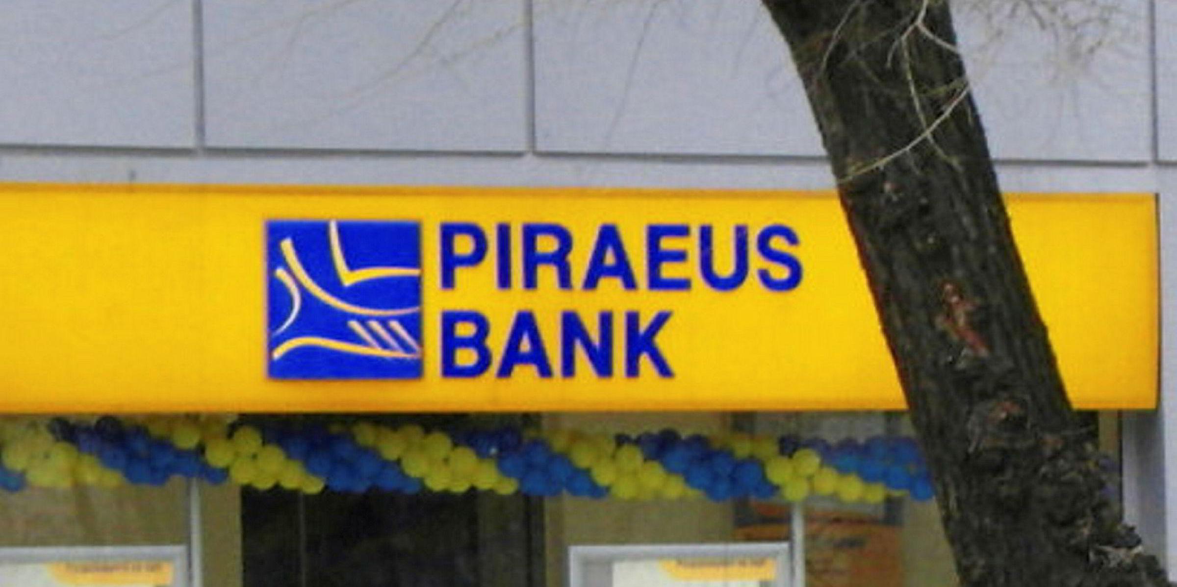 Little joy for Piraeus Bank at Singapore bulker auction