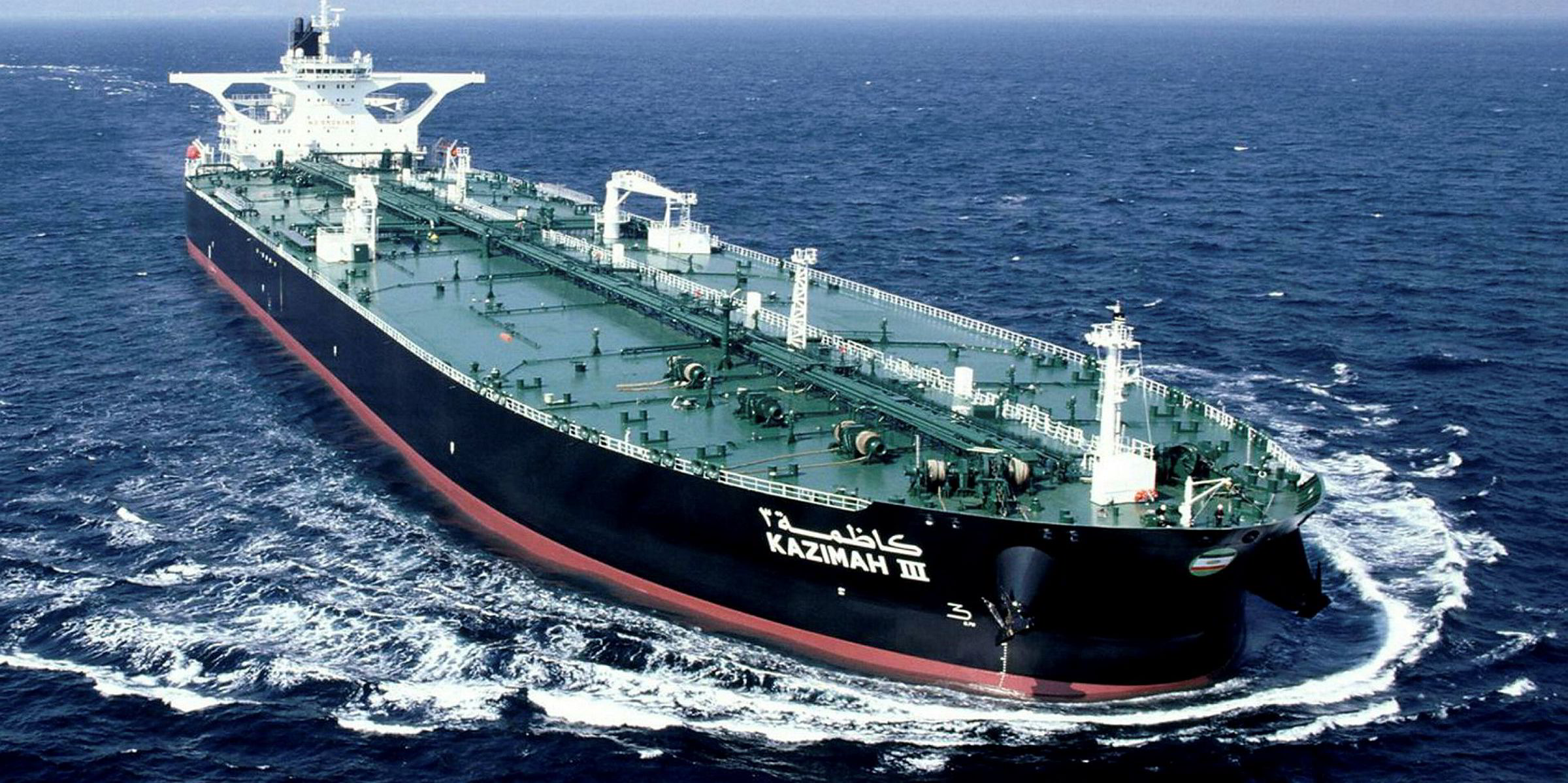 Kuwait Oil Tanker Co scraps second VLCC in quick succession | TradeWinds