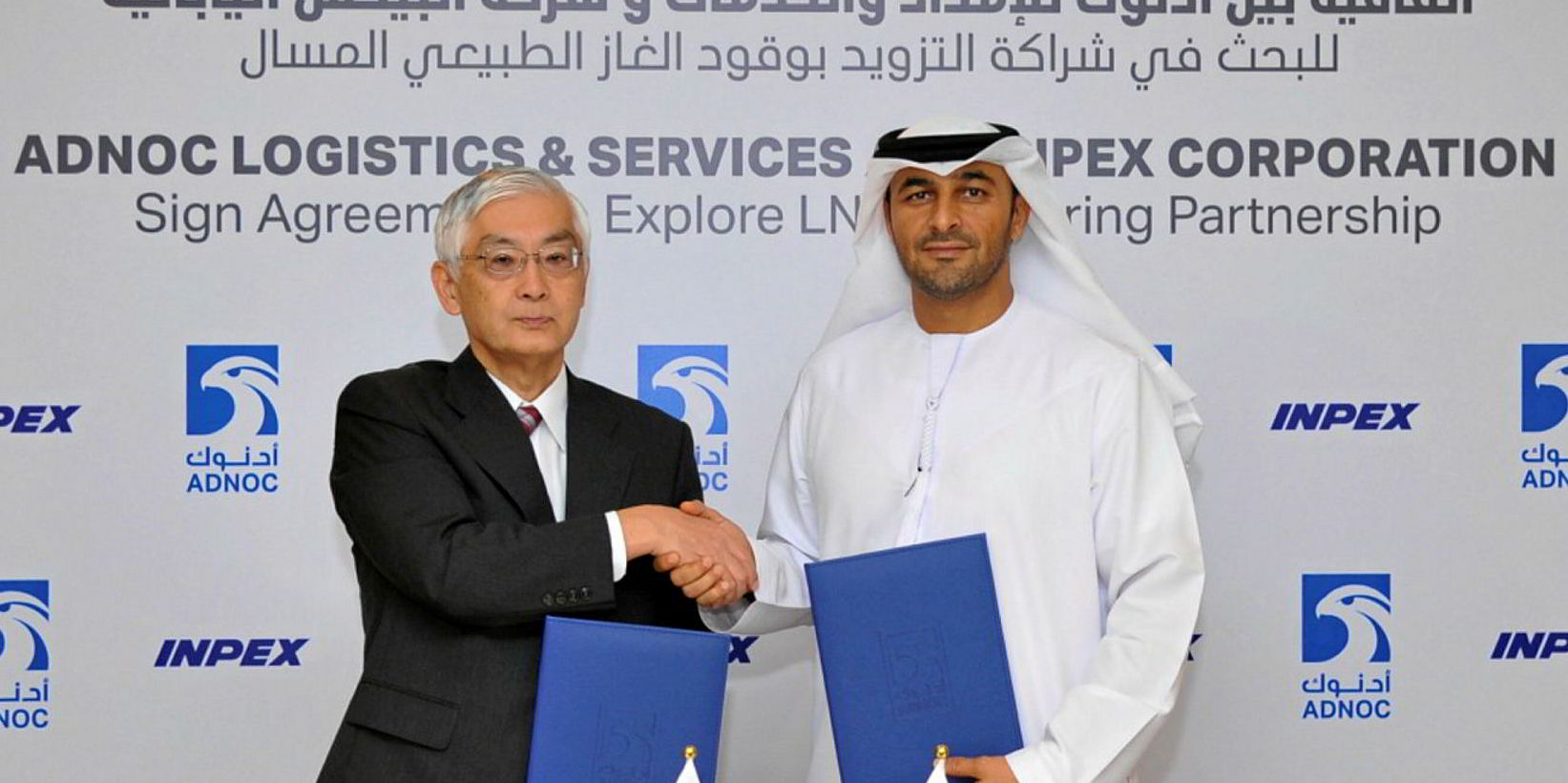 Adnoc teams with Inpex in LNG bunkering alliance | TradeWinds