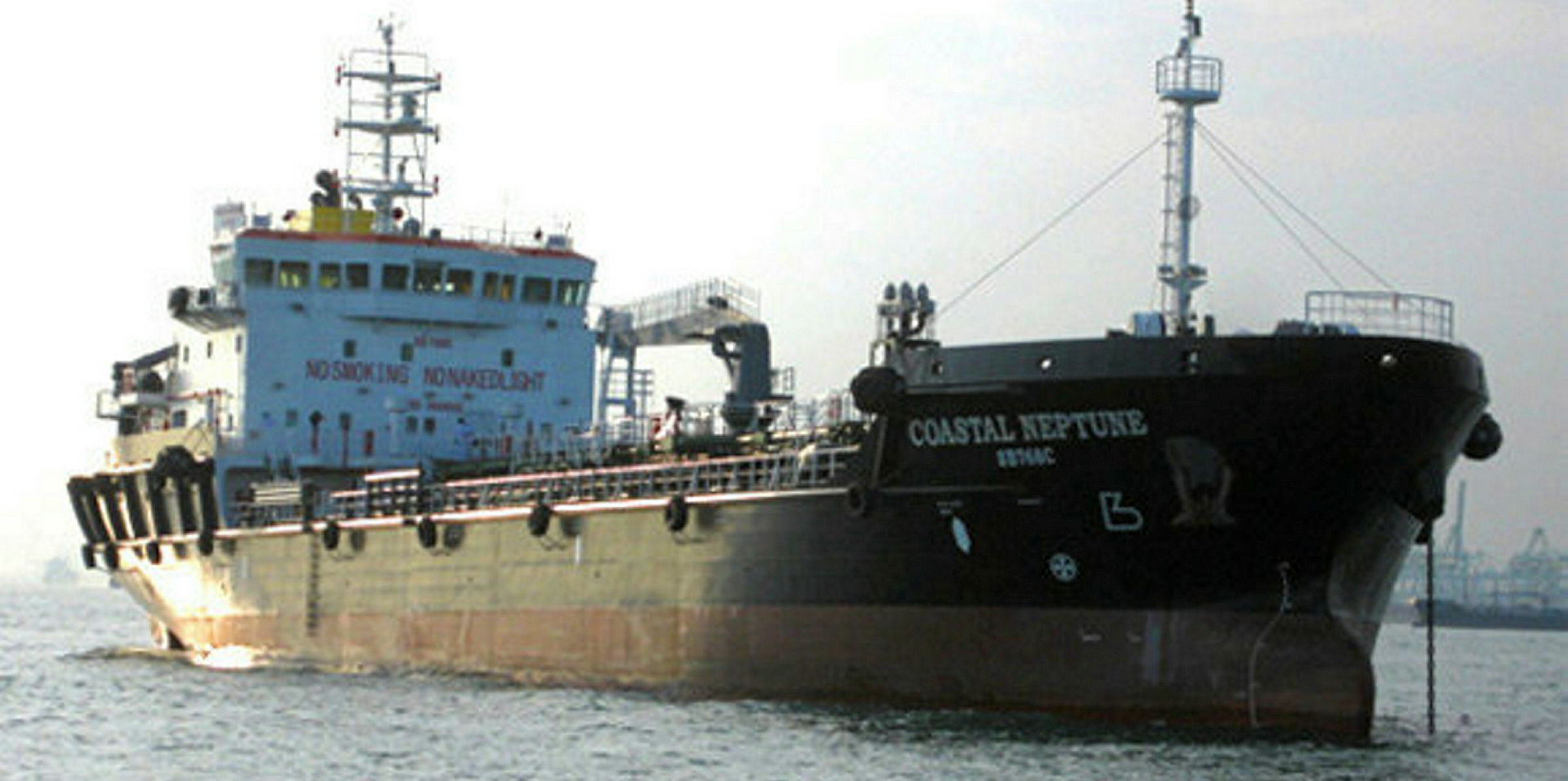 DBS Bank seizes Coastal Oil tankers in Singapore | TradeWinds