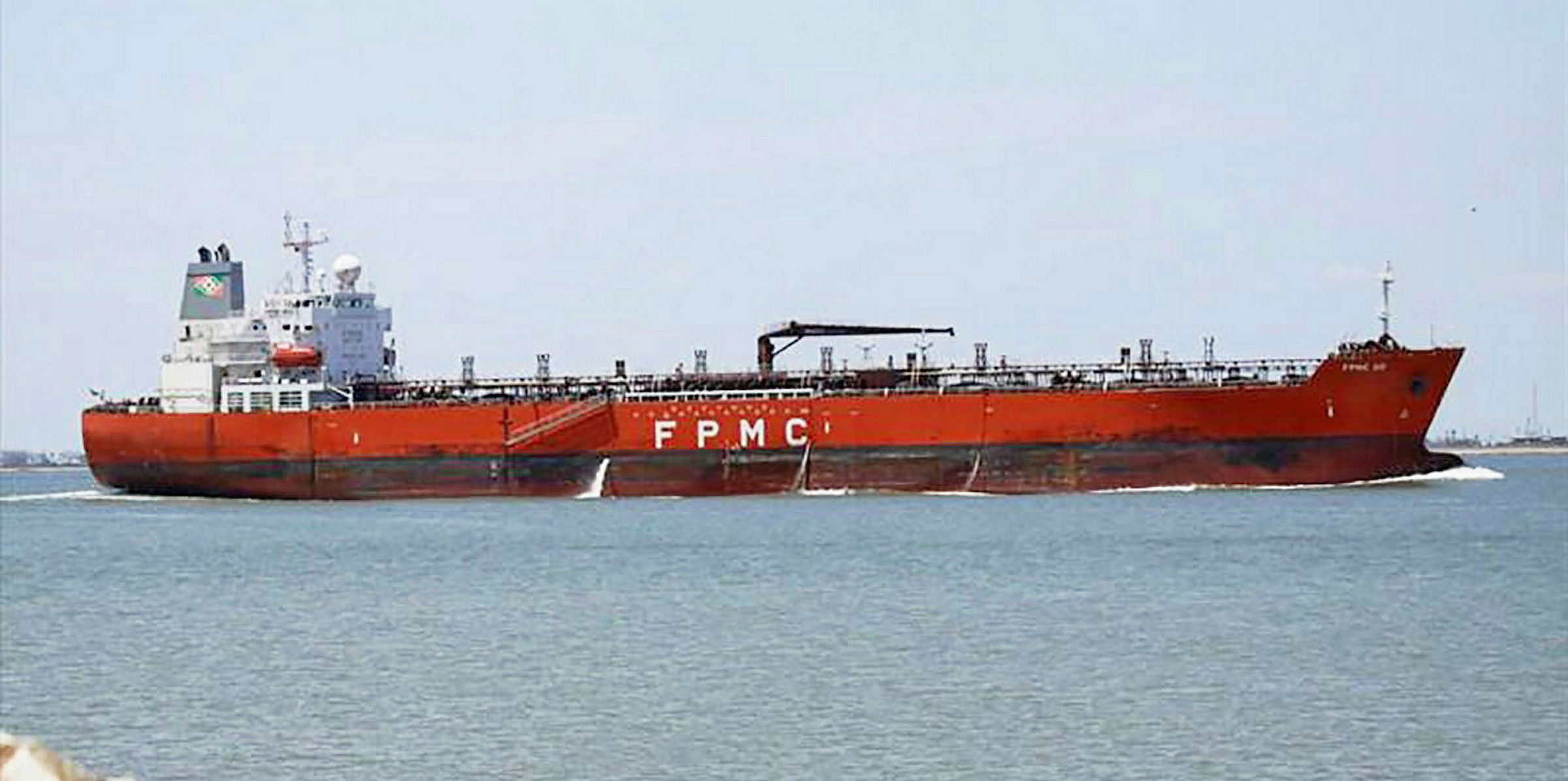 Formosa Plastics Marine sells MR tankers in fleet renewal