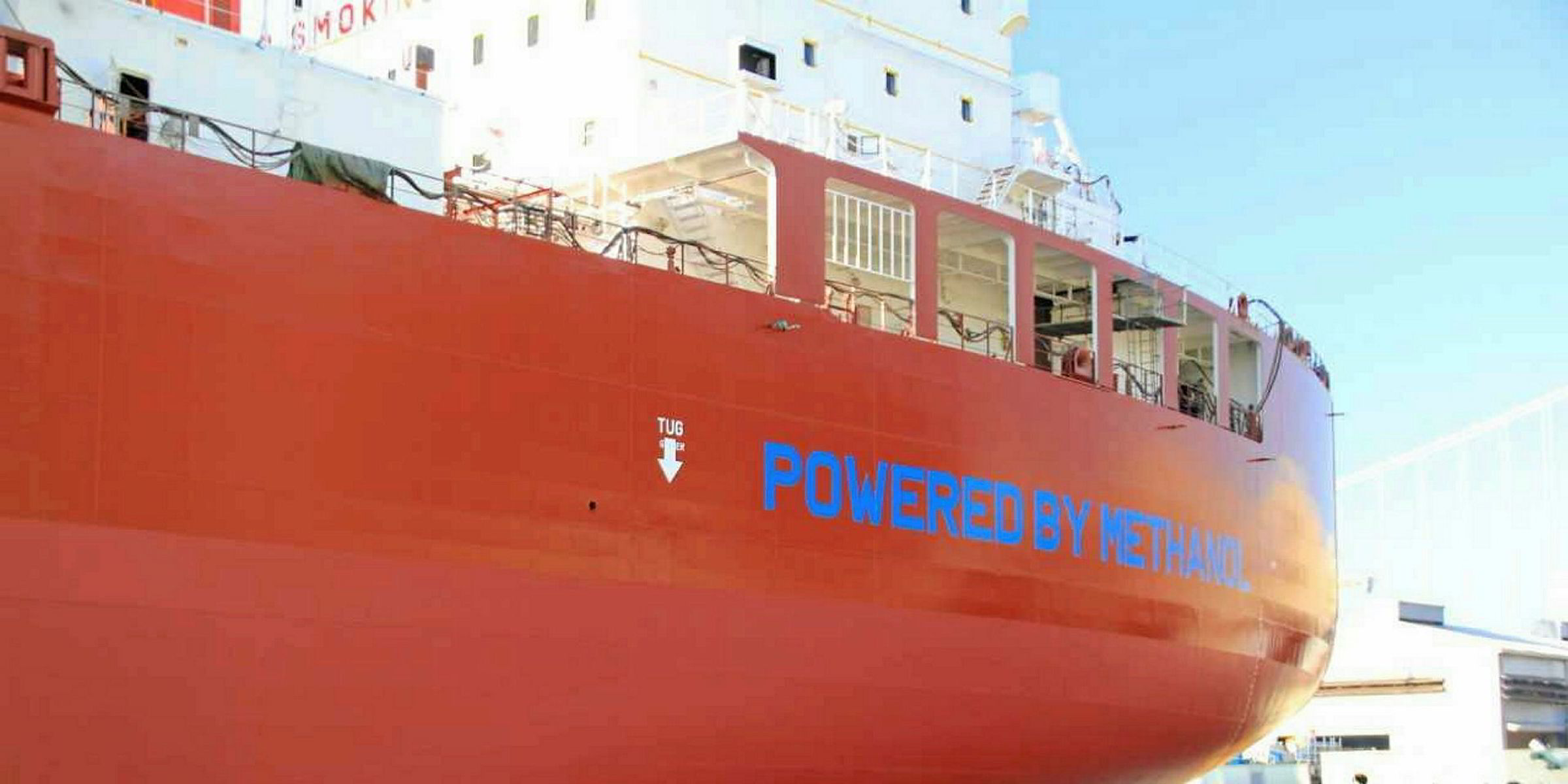 Waterfront MR tanker order goes to four | TradeWinds