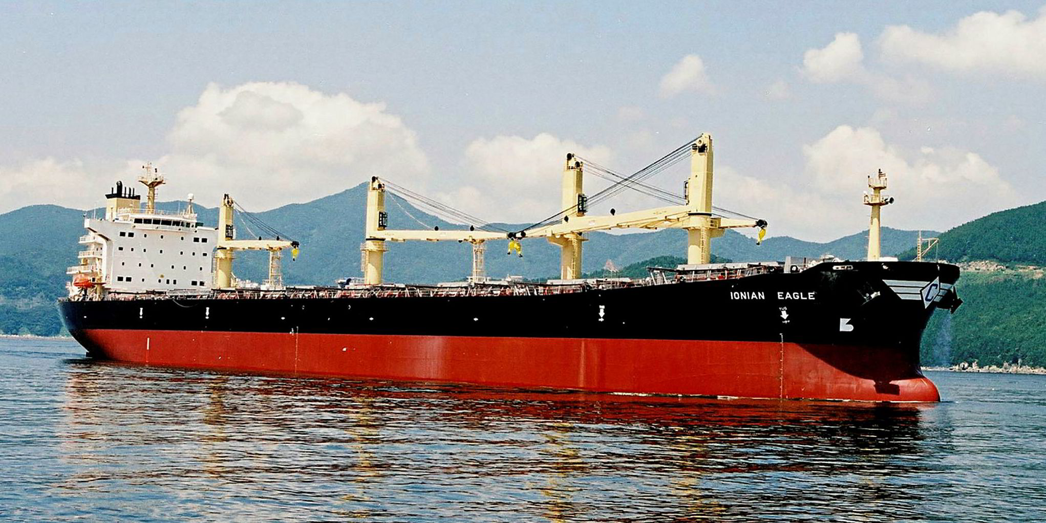 Atlantic Bulk Carriers reveals a third ultramax on order at