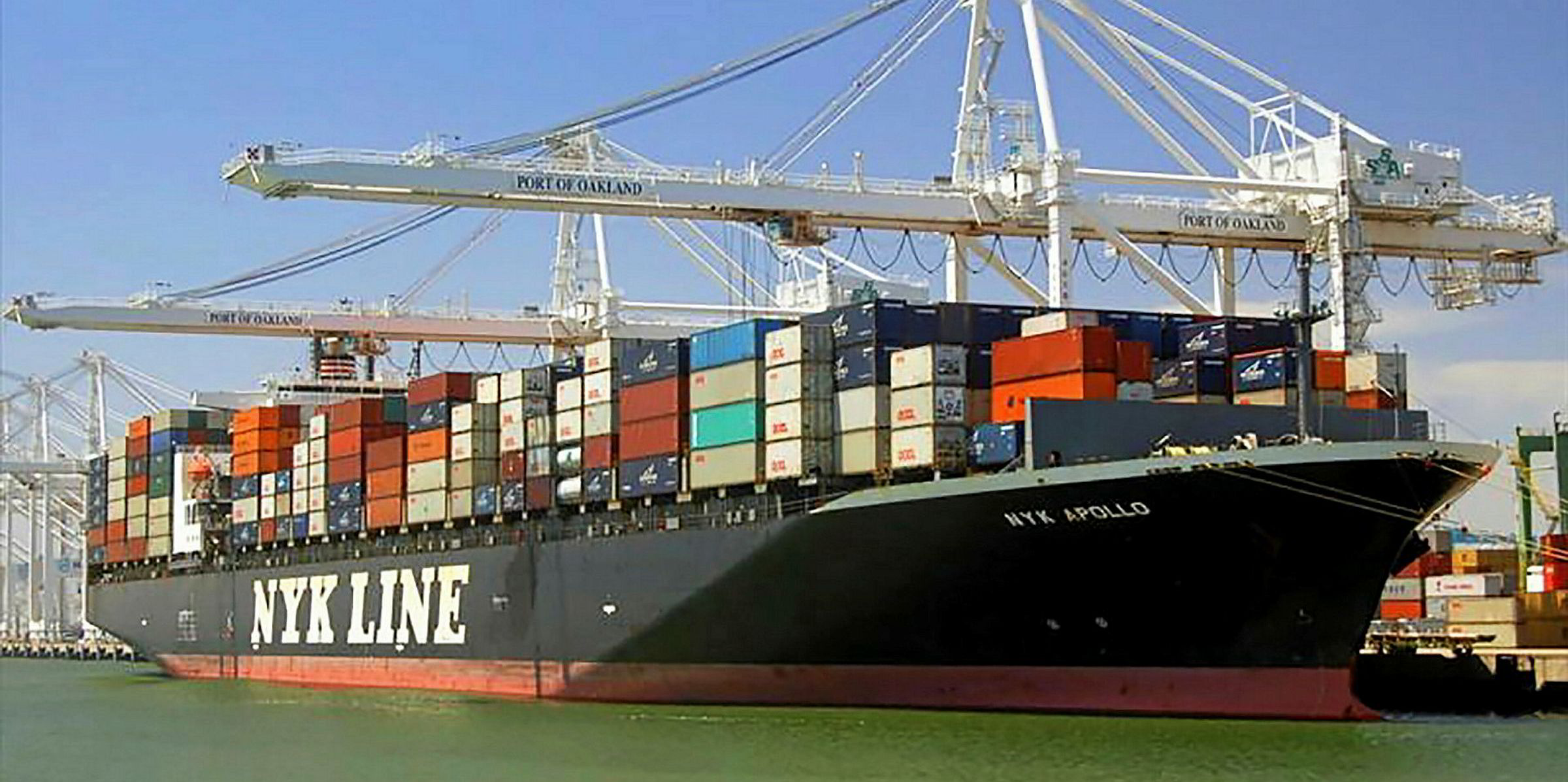 Nyk - Latest shipping and maritime news | TradeWinds