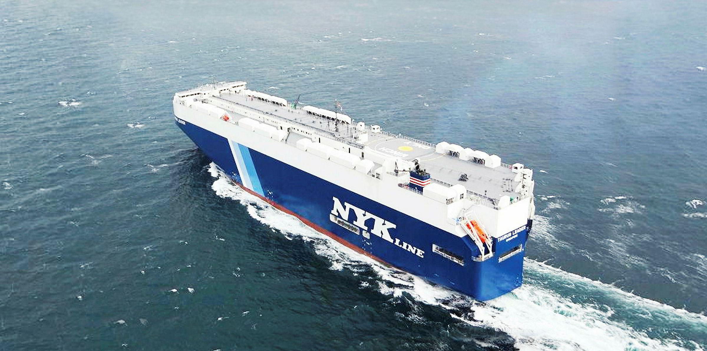 NYK Line and K Line invest in dual-fuelled vehicle carrier