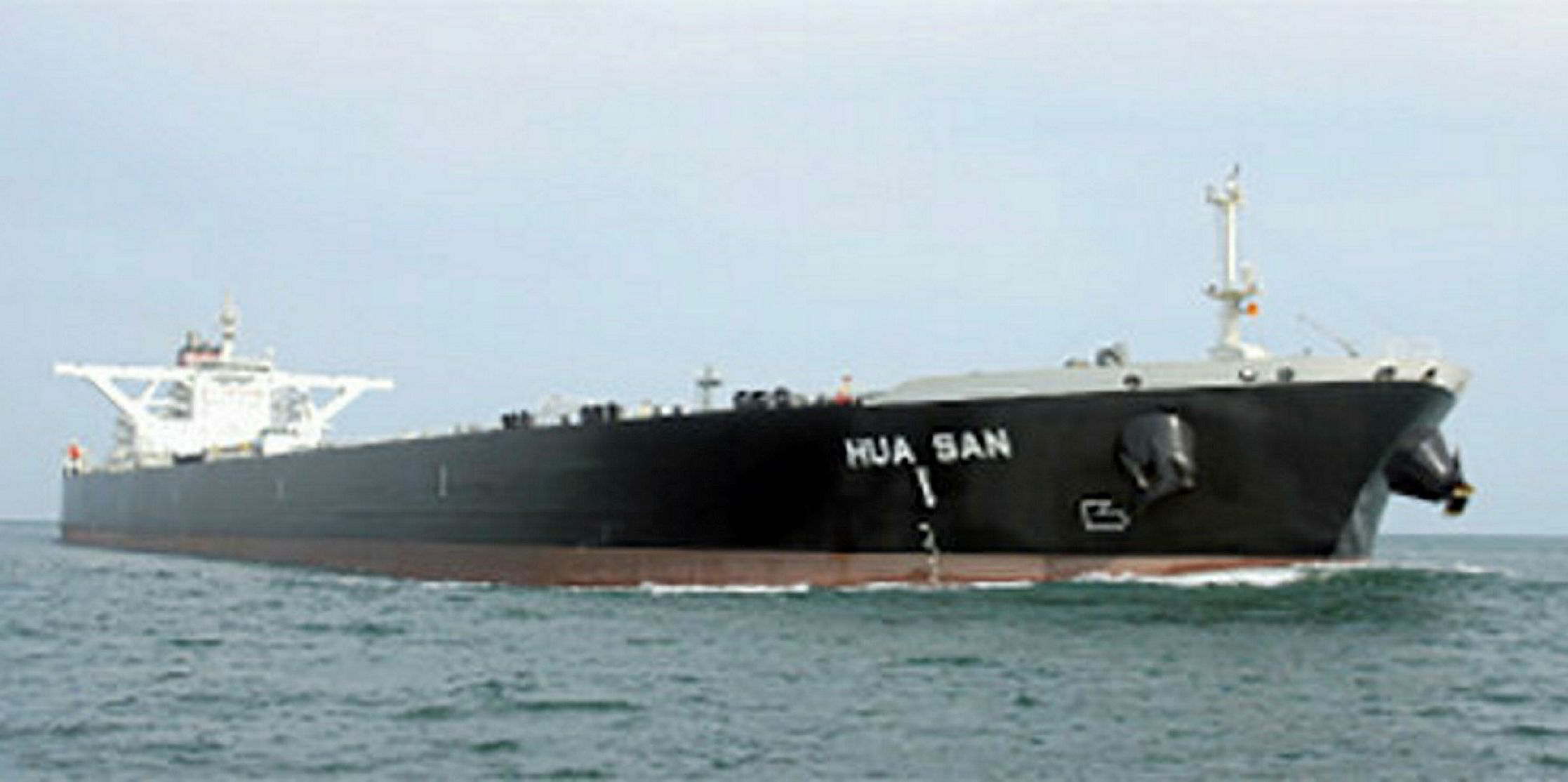 Ocean Tankers lifts storage unit tally with VLCC purchase